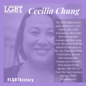 Cecilia Chung LGBT History Month
